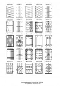решетки на окна, решетка, решетки на окна киев, решетки кованые, решетки оконные, решетки кованые, решетки на окна, металлические решетки решетки киев, решетки на окна фото, решетки на окна цены, кованая решетка, решетки кованые, оконные решетки киев, решетки на окна киев цена, кованные решетки, решетки на окна цена, решетки на окна в киеве, кованые оконные решетки, декоративные решетки, решетки оконные
