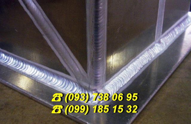 сварка алюминия киев, пайка алюминия,сплавы,сплавов в киеве, прайс, цена, расценки