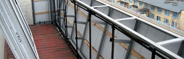 каркас балкона Киев