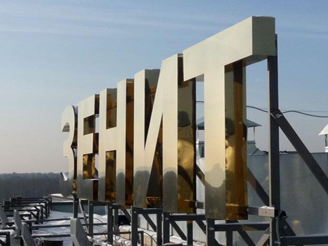 буквы из металла, объемные буквы из металла, изготовление металлических букв, профиль для объемных букв, буквы из нержавейки, объемные буквы из стали, объемные буквы из нержавеющей стали, объемные буквы из нержавейки, изготовление букв из нержавеющей стали, изготовление букв из стали, объемные буквы из нержавеющей стали изготовление